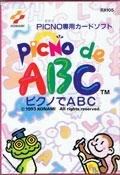 Picno ABC (New) - Konami