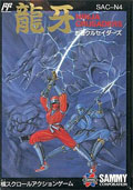 Ryugani Ninja Crusaders (New) - Sammy