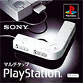 Playstation Multitap (New) - Sony