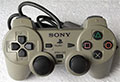 Playstation Dual Shock Controller (Grey) (No box/manual)
