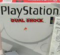 Japanese Playstation Console Dual Shock SCPH7000