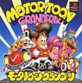 Motor Toon Grand Prix  - Sony Computer Entertainment