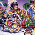 Motor Toon Grand Prix 2 - Sony