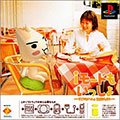 I Mode mo Issho (New) - Sony