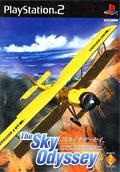 The Sky Odyssey - Sony