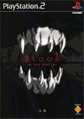 Blood The Last Vampire (Part One) (New) - Sony Computer Entertainment