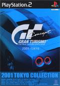 Gran Turismo Concept 2001 Tokyo - Sony Computer Entertainment