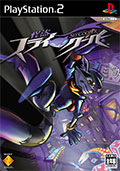 Kaitou Sly Cooper (New) - Sony
