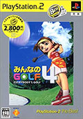 Minna no Golf 4 - Sony