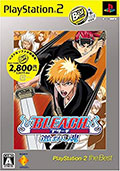 Bleach Erabarashi Tamashii (Best) (New) - Sony
