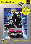 Bleach Blade Battlers (Best) - Sony