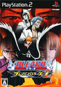 Bleach Blade Battlers 2nd - Sony