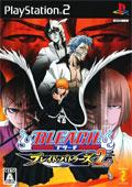 Bleach Blade Battlers 2nd - Sony