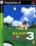 Minna no Golf 3 - Sony Computer Entertainment