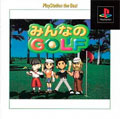 Minna no Golf - Sony