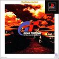 Gran Turismo (Best) - Sony