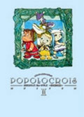 Popolocrois Museum 2 Official Fan Book (New) - Sony Computer Entertainment