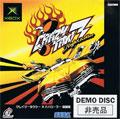 Crazy Taxi 3 Demo Disk - Sega