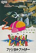 Fuzzical Fighter (New) - Sigma
