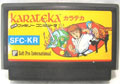 Karateka (Cart Only) - Soft Pro