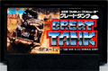 Great Tank (Cart Only) - SNK