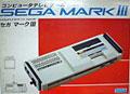 Japanese Sega Mark 3 Console (No Manual) - Sega