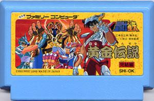 download - SAINT SEIYA VIDEOJUEGO NES 8 BITS EN DESCARGA/DOWNLOAD IN ENGLISH. SHIOKfront