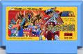 Saint Seiya Ougon Densetsu Kanketsu Hen (Cart Only) - Bandai