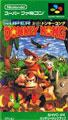 Super Donkey Kong - Nintendo