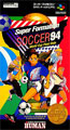 Super Formation Soccer 94 World Cup Final Data (New) - Human