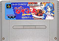 Super Nazo Puyo 2 (Cart Only) - Compile