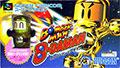 Bomberman B Daman (New)