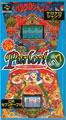 Parlor Mini 7 (New) - Nihon Telenet