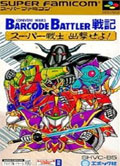 Barcode Battler Senki Super Senshi (New) - Epoch