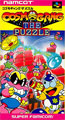 Cosmo Gang The Puzzle - Namco