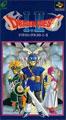 Dragon Quest I & II - Square Enix