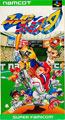 Super Famista - Namcot