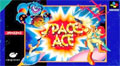 Space Ace - Imagineer