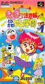 Goldfish Game Gakuen (New) - Jaleco