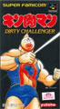 Kinnikkuman Dirty Challenger - Yutaka