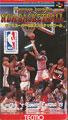 Tecmo Super NBA Basketball - Tecmo