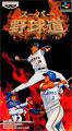 Super Baseball Road (New) - Banpresto