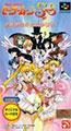 Sailor Moon Super S (New) - Angel