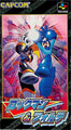 Rockman And Forte (Cart Only) - Capcom