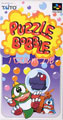 Puzzle Bobble (Cart Only) - Taito