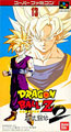 Dragonball Z 2 (Cart Only) - Bandai