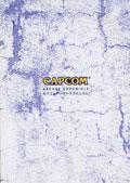 Capcom Arcade Chronicle (New) - Enterbrain