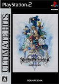 Kingdom Hearts II (Best) (New) - Square Enix