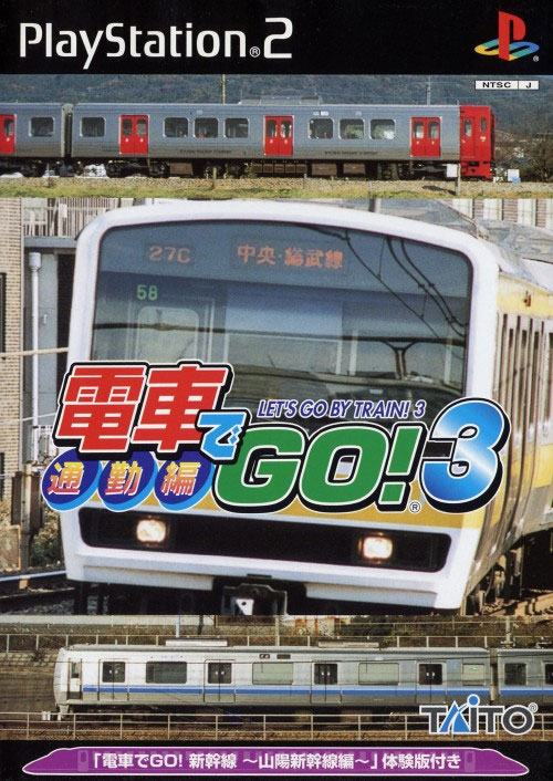 Torrent Super Compactado Densha De Go! 3 PS2