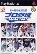 Pro Baseball Japan 2001 (New) - Konami
